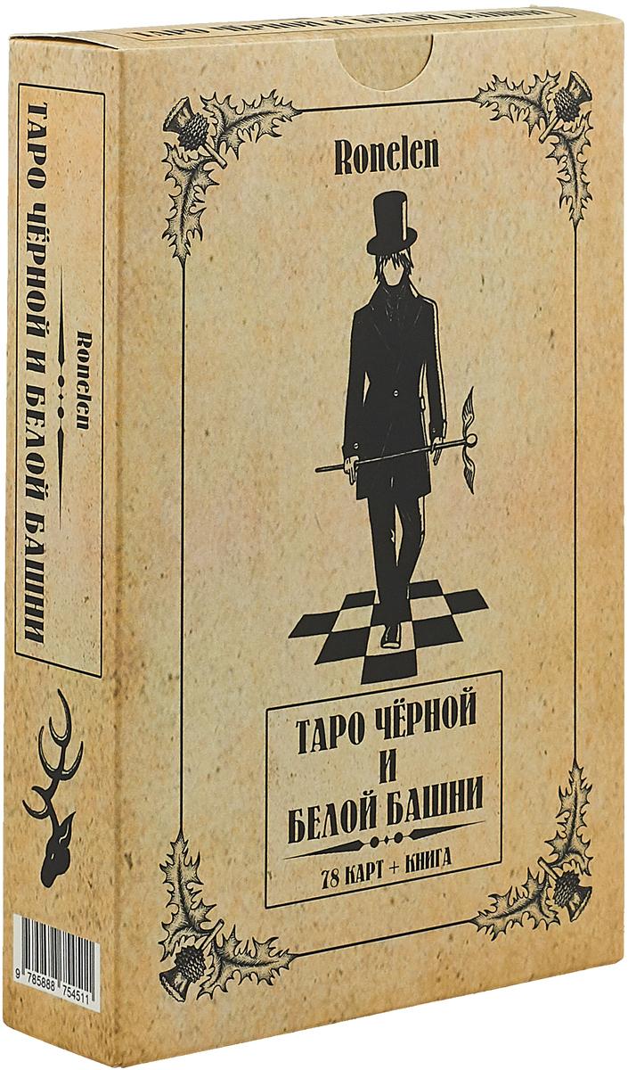 Ronelen Таро черной и белой башни (78 карт + книга)