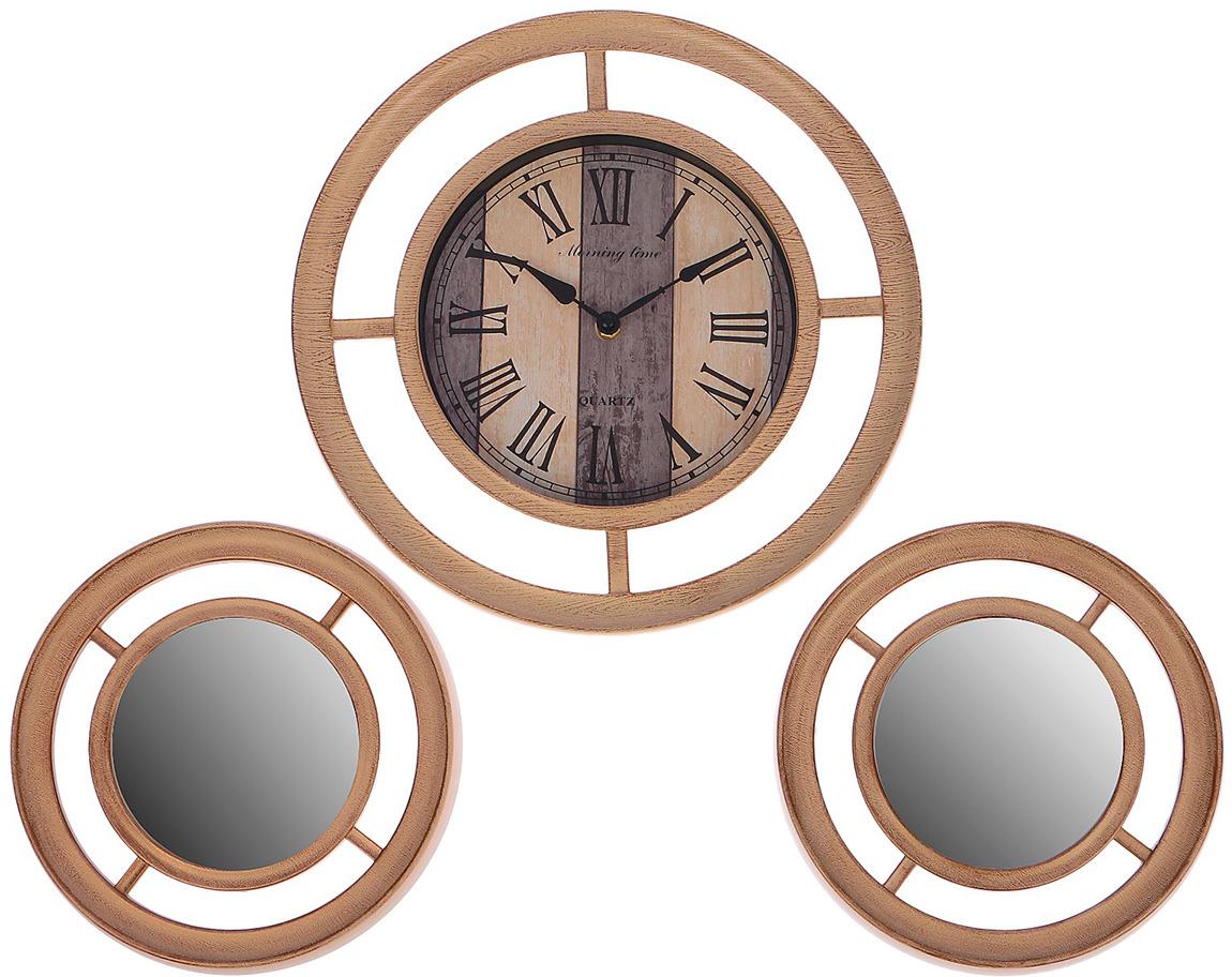 Настенные часы Дубль