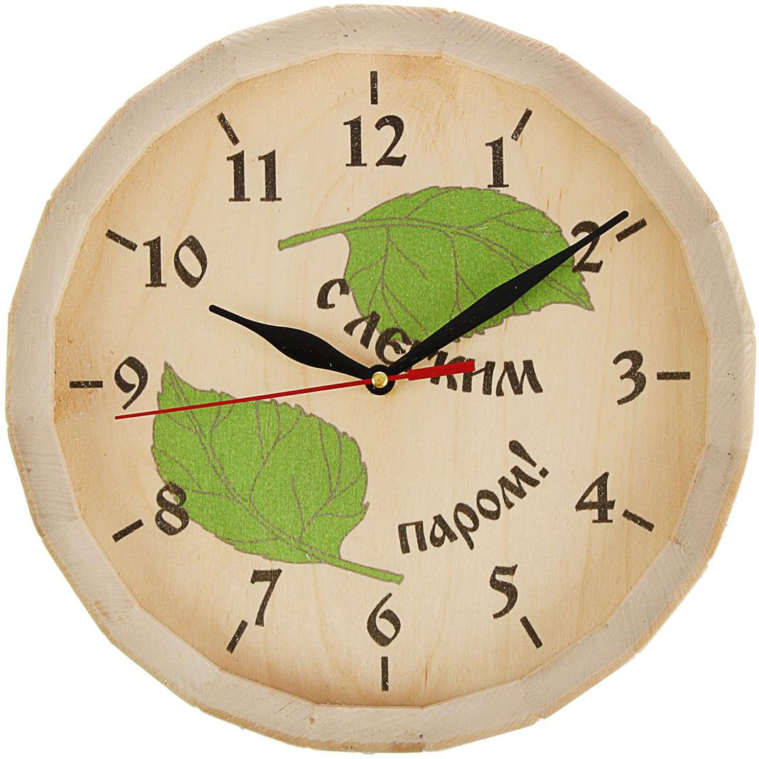 """Настенные часы """"С лёгким паром"""" бочонок, 1544671, бежевый"""