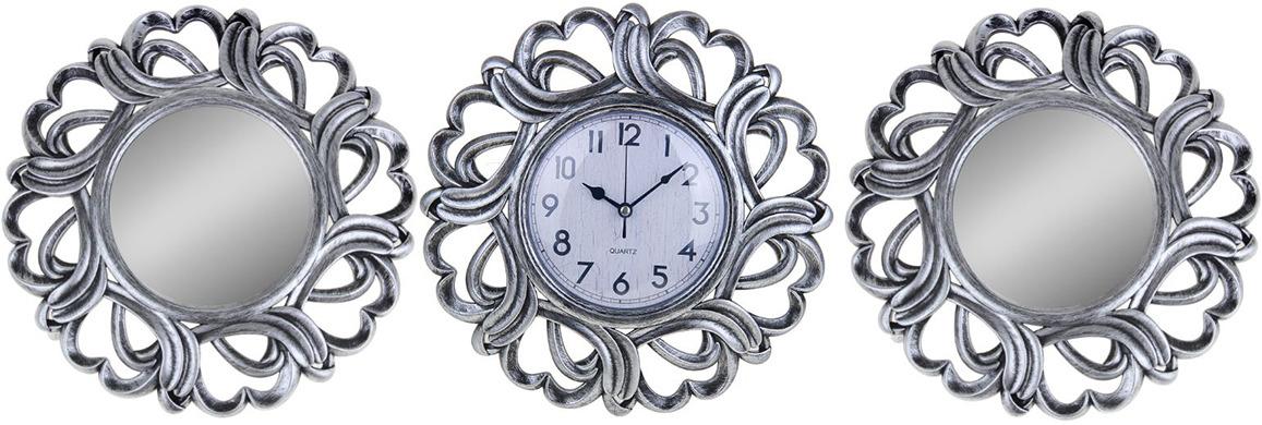 Настенные часы Агата с зеркалами