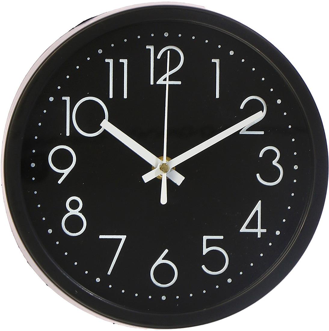 Настенные часы Дженнифер