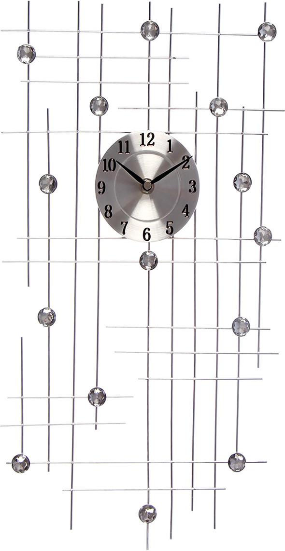 """Часы настенные """"После дождя"""", 2723543, серый металлик, 26 х 48 см"""