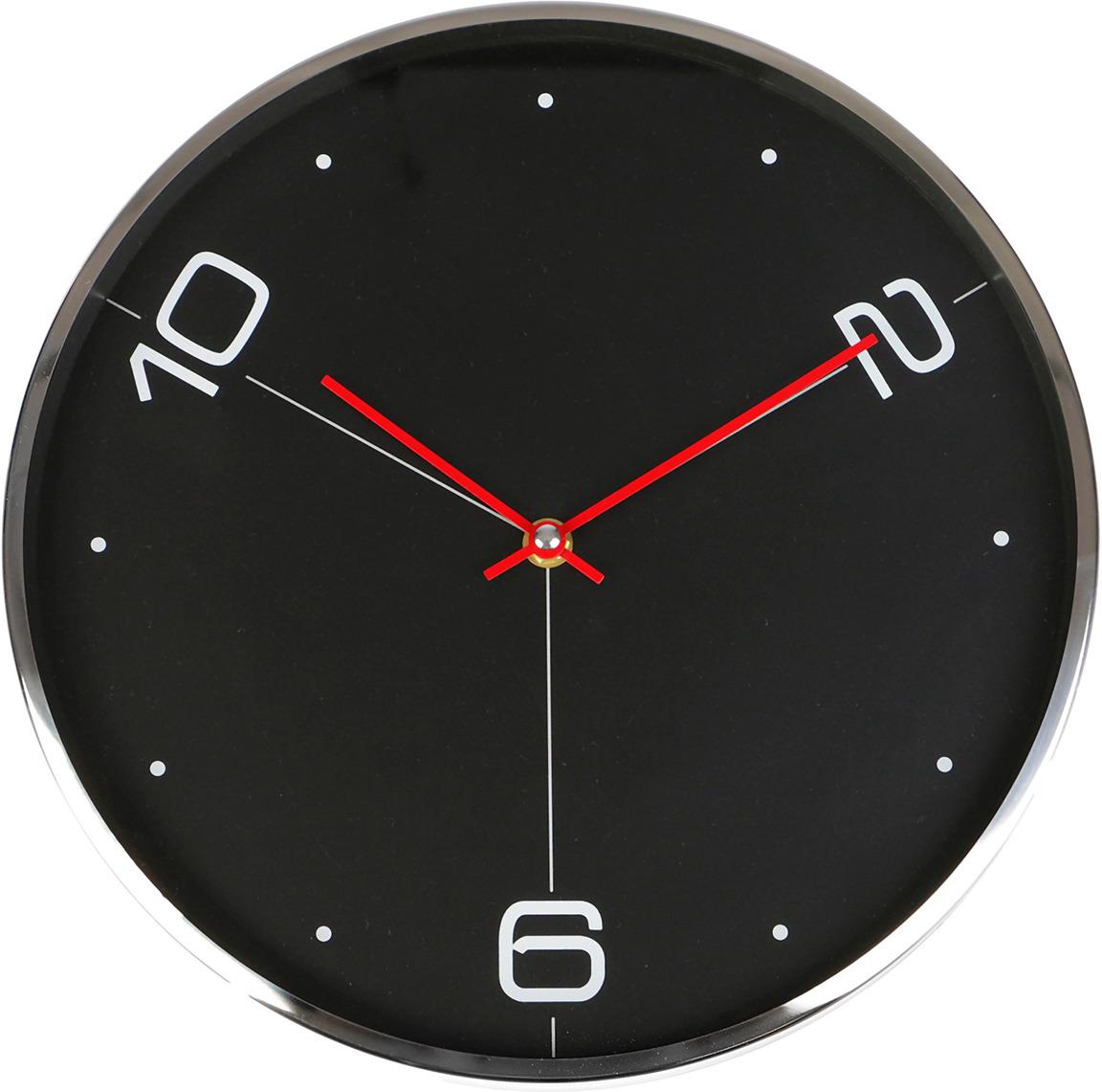Настенные часы Минди