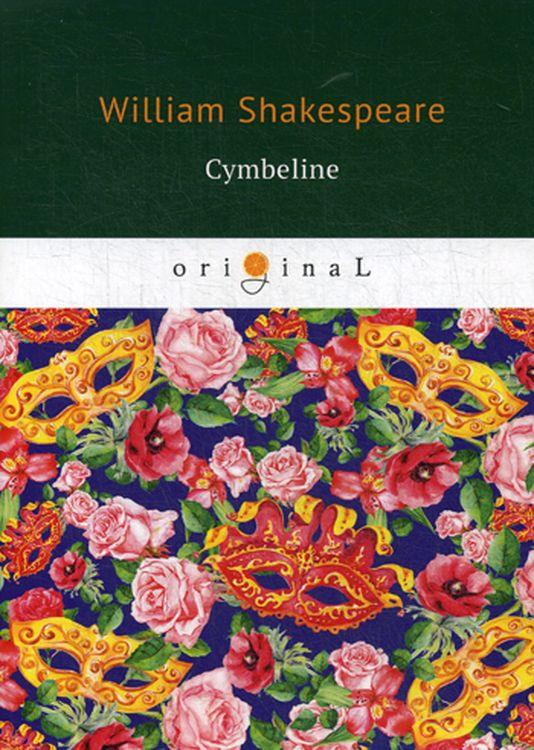 лучшая цена William Shakespeare Cymbeline