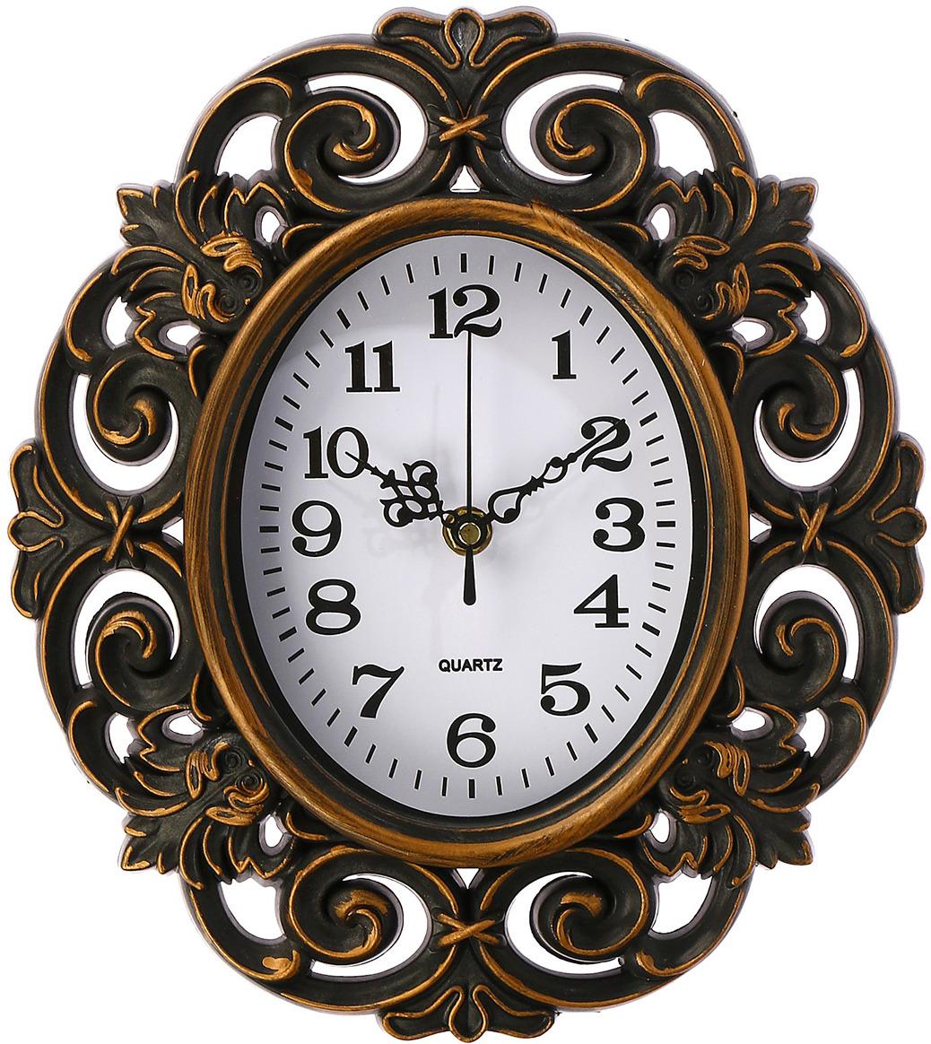 Продать настенные часы наручные часы саратов сдать