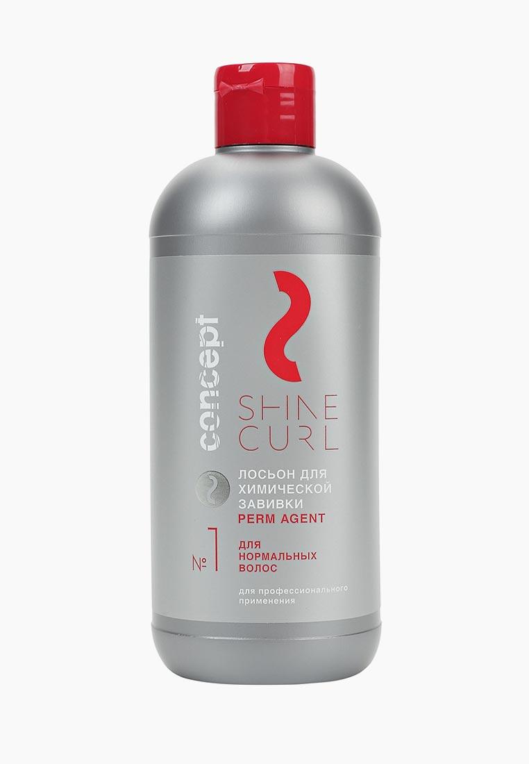 Фото - Лосьон для хим завивки (Perm agent for normal hair) для нормальных волос №1, 500 мл Concept 31398 cutrin перманентный лосьон для завивки нормальных и труднозавиваемых волос 75 мл