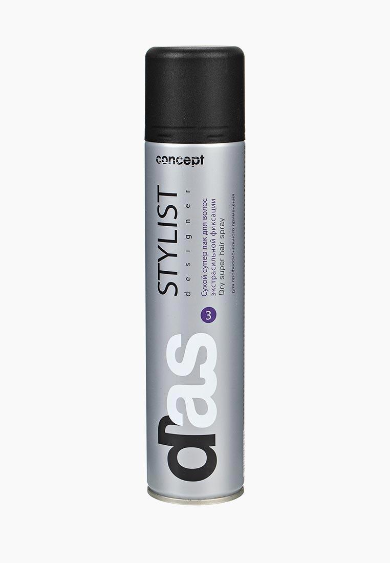 Сухой супер - лак для волос Экстрасильной фиксации (Dry Super Hair Spray), 300мл Concept 32609 paul mitchell лак для волос средней фиксации super clean spray 300 мл