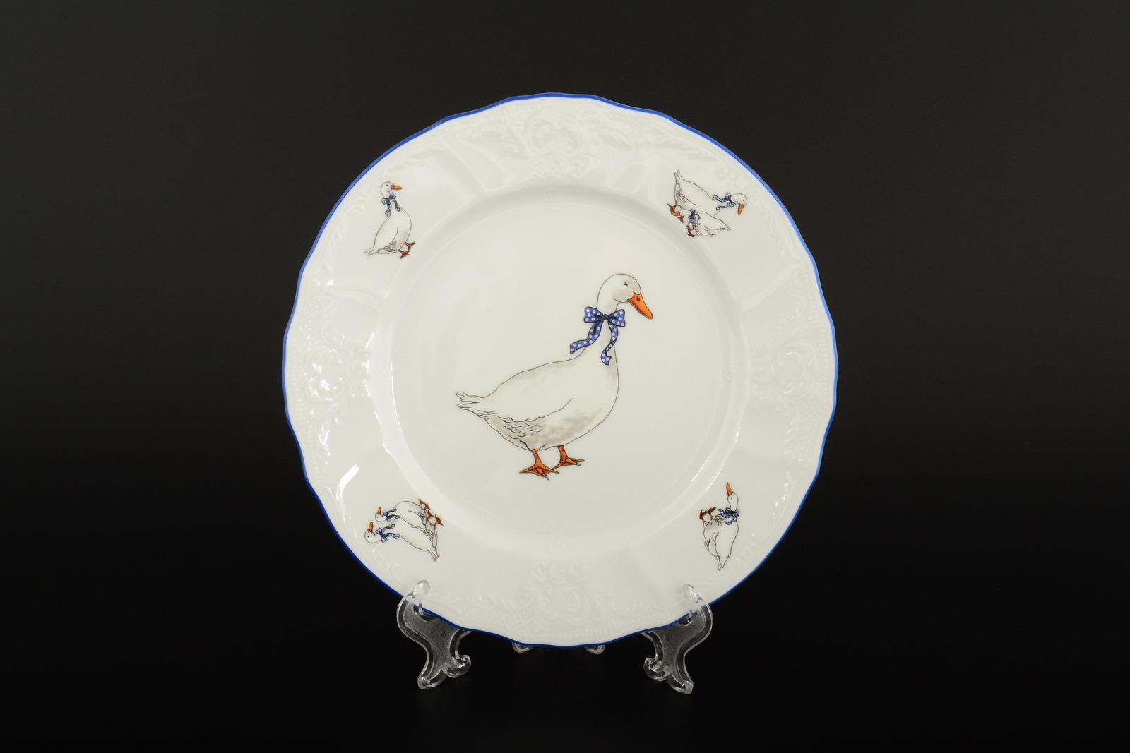 Набор тарелок 19 см Бернадотт Гуси (6 шт)