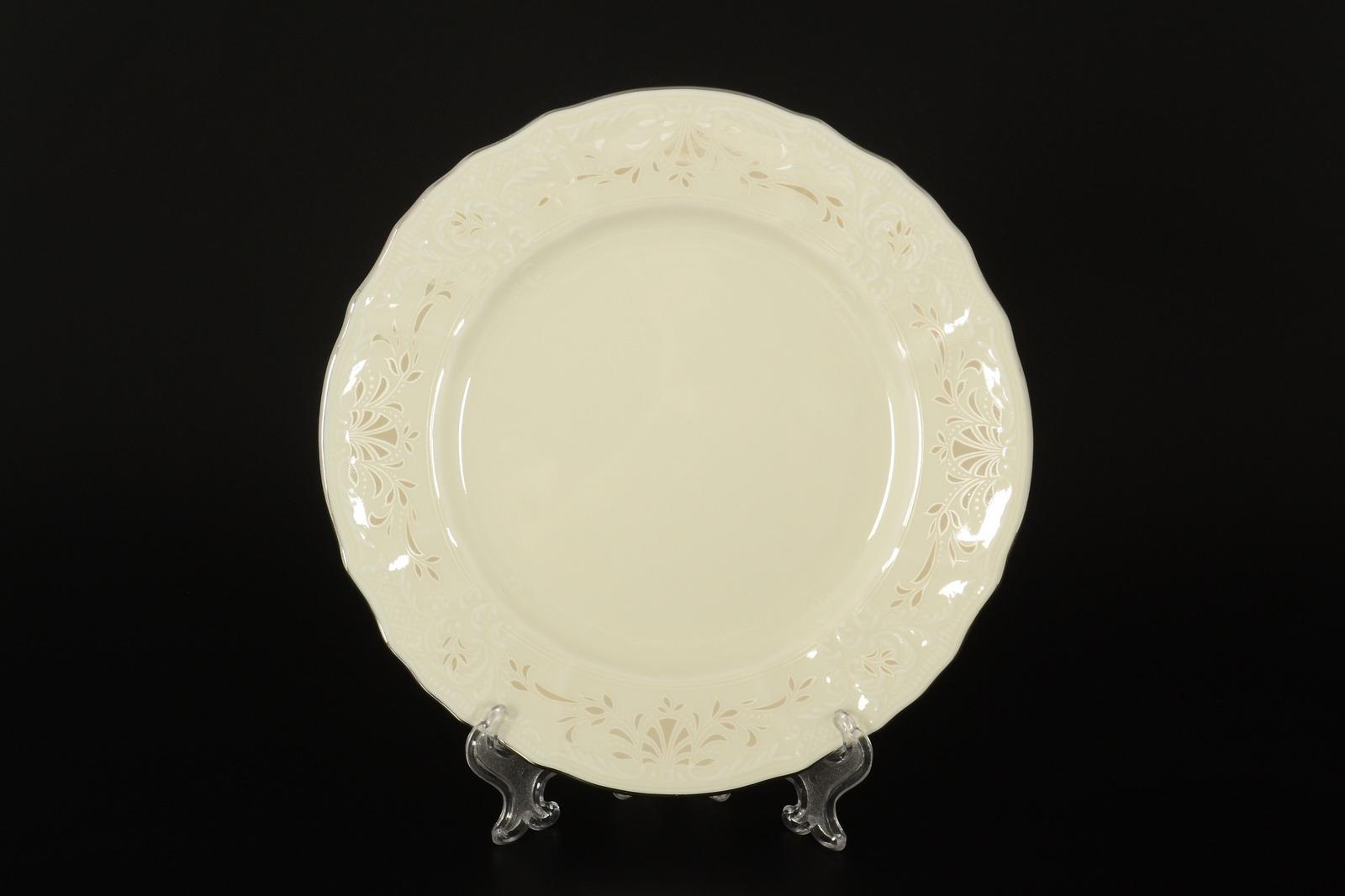 Набор тарелок 19 см Бернадотт Платиновый узор BE-IVORY 6 шт)