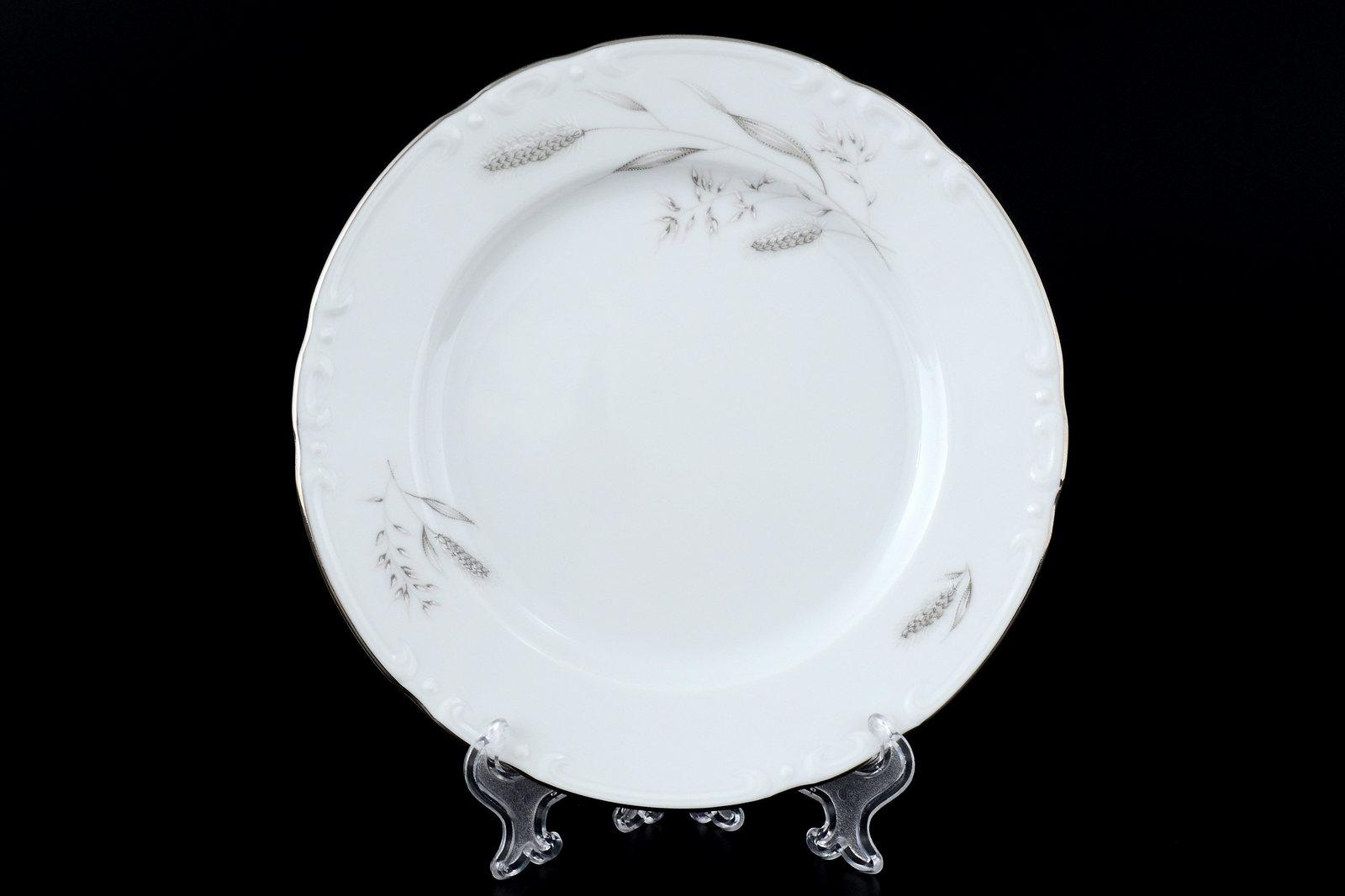 Набор тарелок 19 см Констанция Серебряные колосья (6 шт)