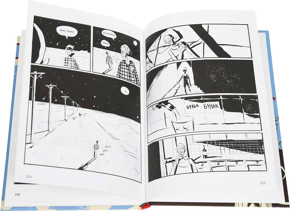 Графство Эссекс. Том 2. Истории о призраках Во втором томе трилогии Джефф Лемир...