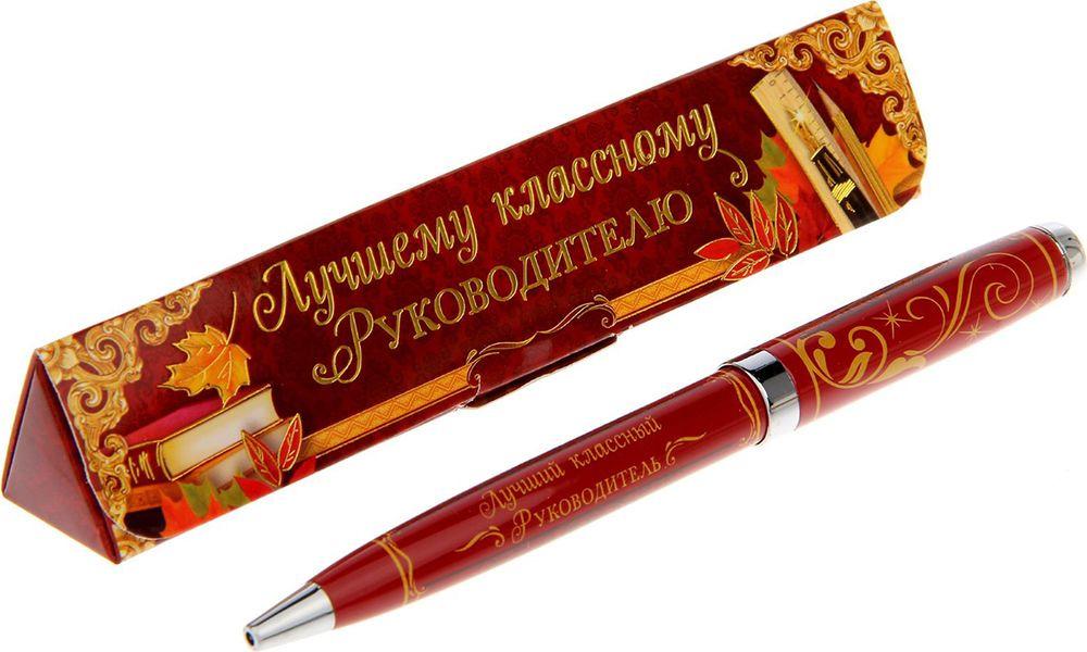 Ручка подарочная Лучшему классному руководителю, 1333078, корпус коричневый sima land ручка перо подарочная ручка классному руководителю