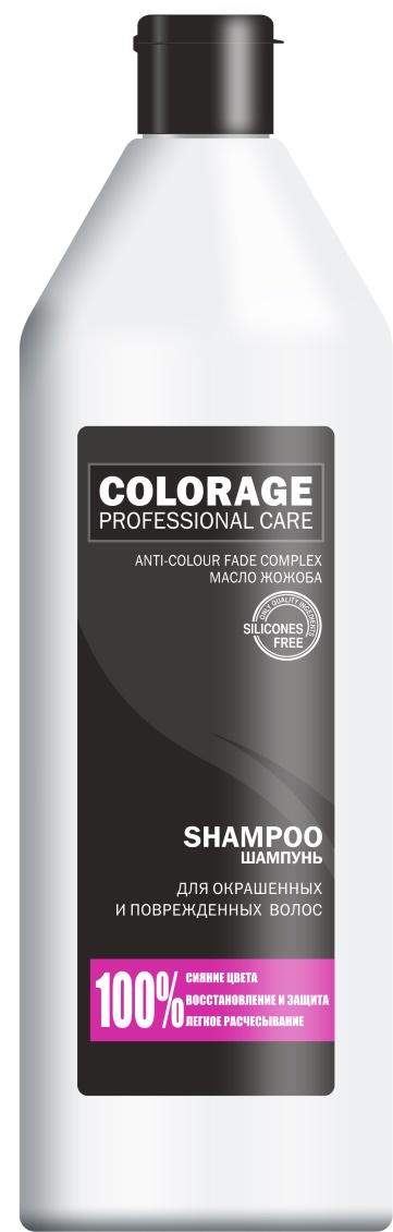 Шампунь для волос PROFESSIONAL CARE COLORAGE
