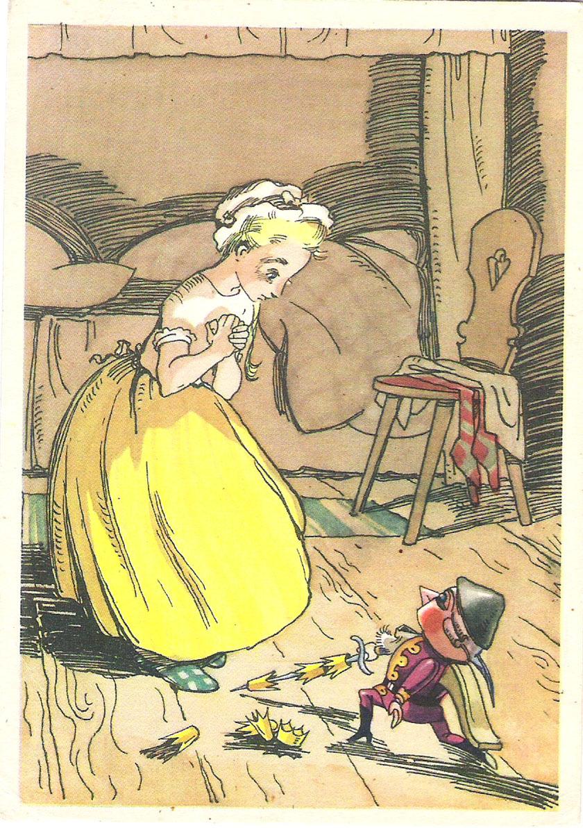 Иллюстрации и открытки к сказкам, днем