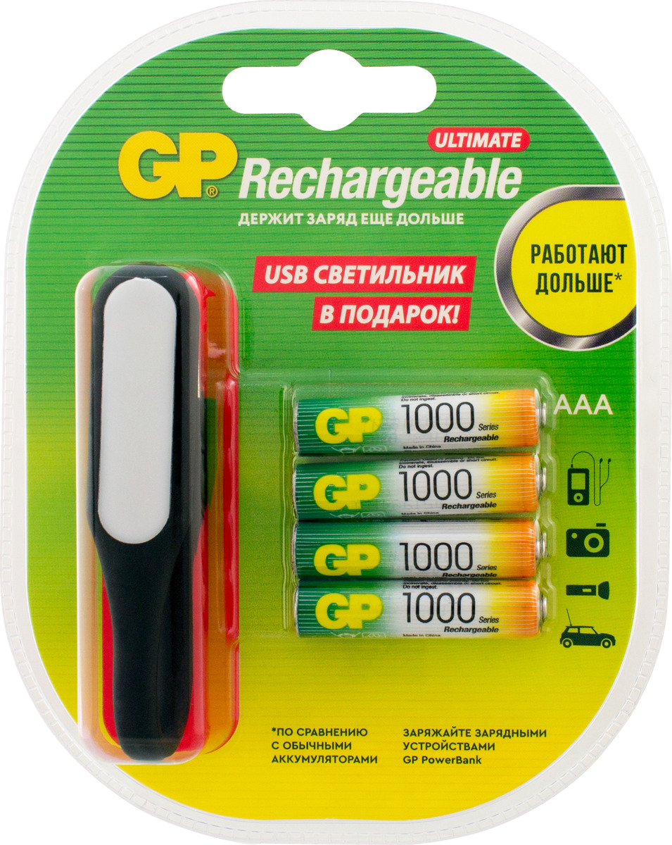 Батарейка аккумуляторная GP Batteries 100AAAHC/USBLED-2CR4, 13266, 4 шт + USB светильник в подарок