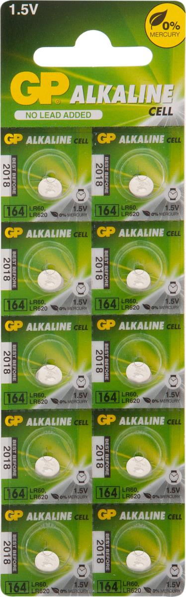 Батарейка GP Batteries 164FRA-2C10, 2809, 10 шт аксессуары для электронных книг