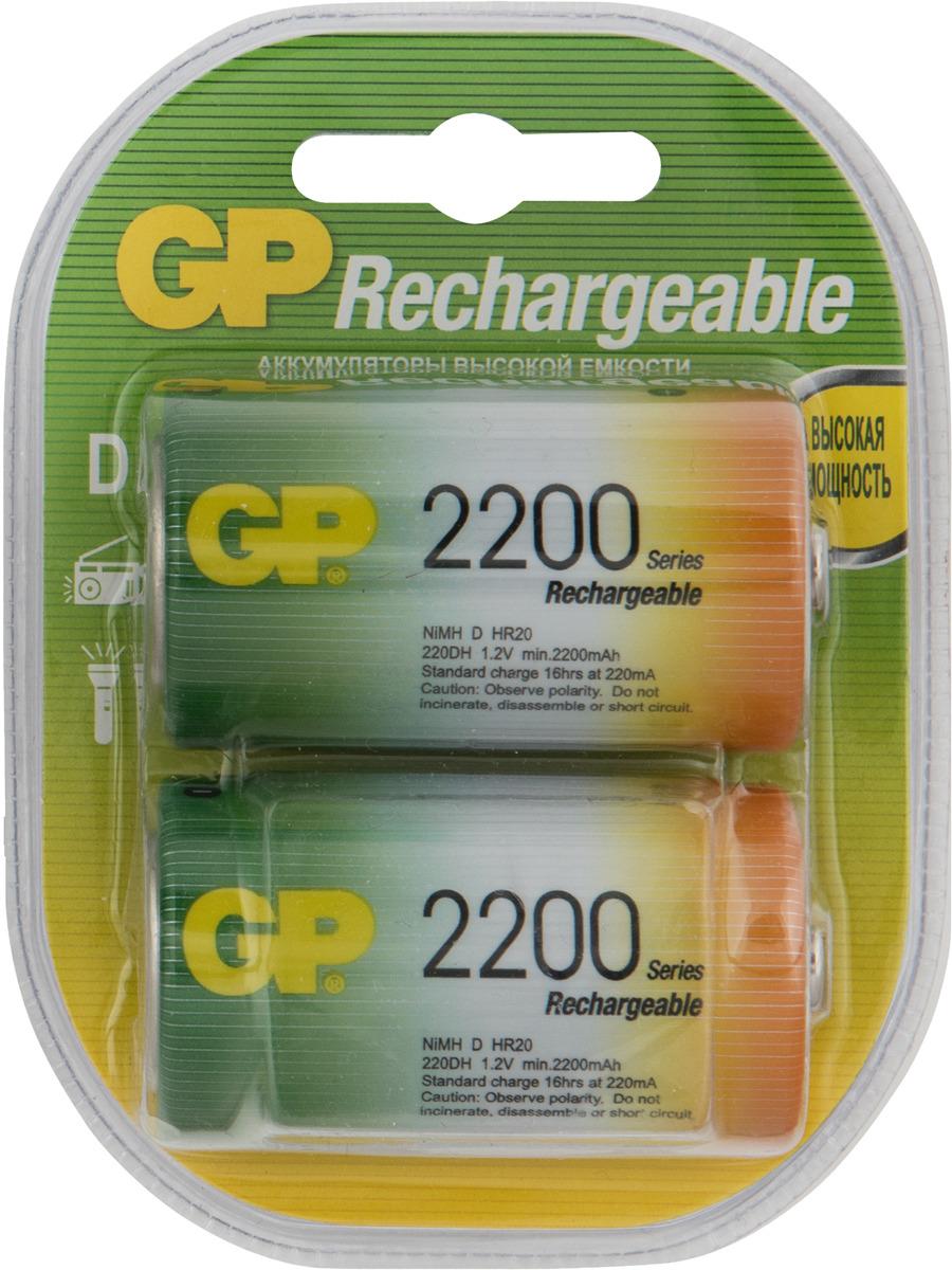 Батарейка аккумуляторная GP Batteries 220DH-2CR2, 2871, 2 шт