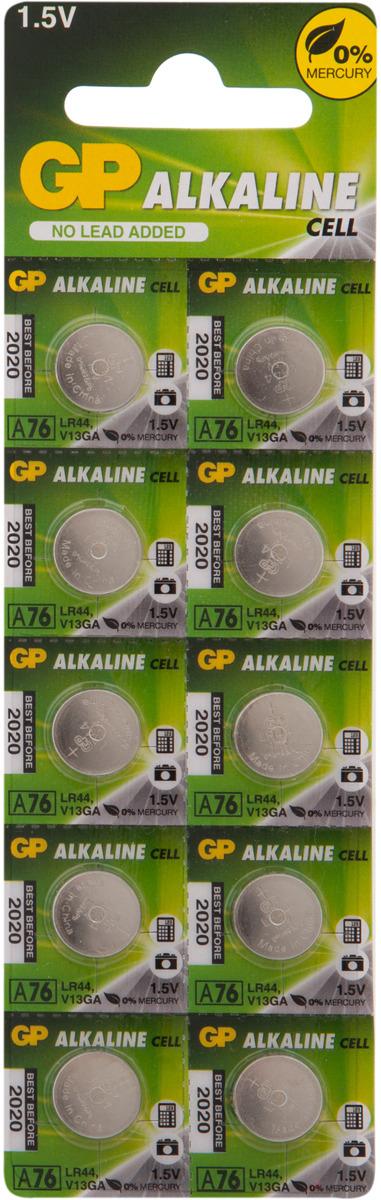 Набор алкалиновых дисковых батареек GP Batteries, тип A76, 10 шт main frame battery cabinet for optional batteries 12ah 40pcs without batteries