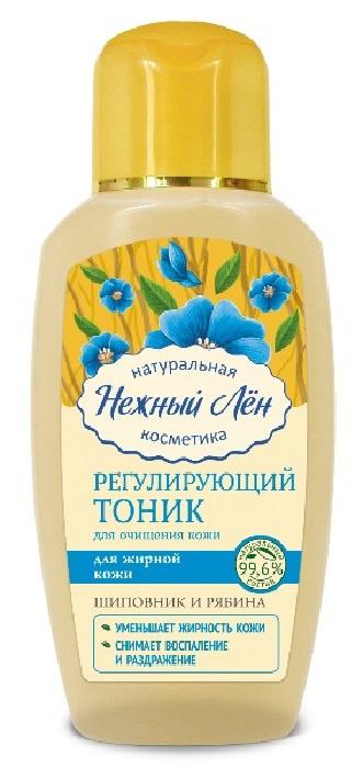 Тоник Нежный Лен Регулирующий для жирной кожи, 150 мл matis линия для жирной кожи регулирующий жирность кожи гель 50 мл линия для жирной кожи