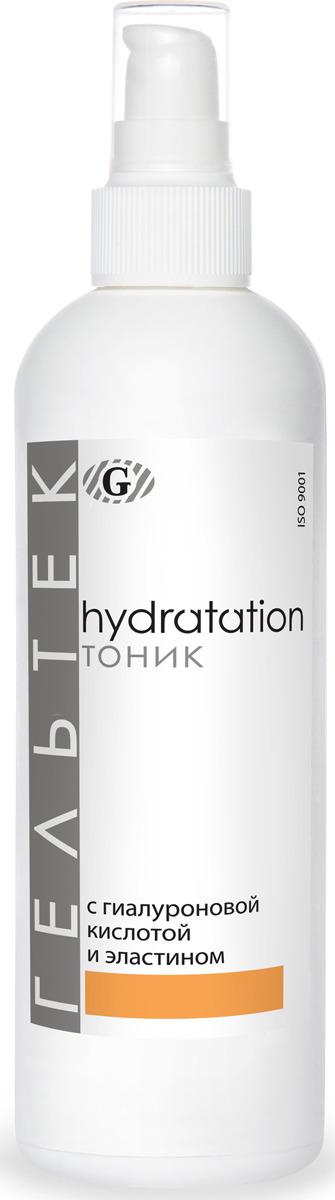 Тоник для лица Гельтек Hydratation, с гиалуроновой кислотой и эластином, 300 мл тоник с гиалуроновой кислотой и эластином 200 гр