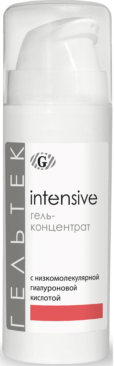 Гель-концентрат Гельтек Intensive, с низкомолекулярной гиалуроновой кислотой, 30 мл Гельтек