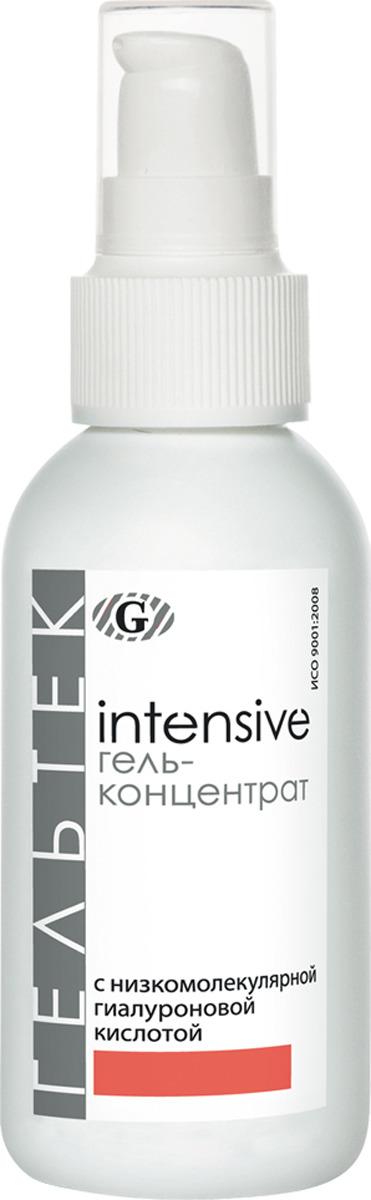 Гель-концентрат Гельтек Intensive, с низкомолекулярной гиалуроновой кислотой, 100 мл Гельтек