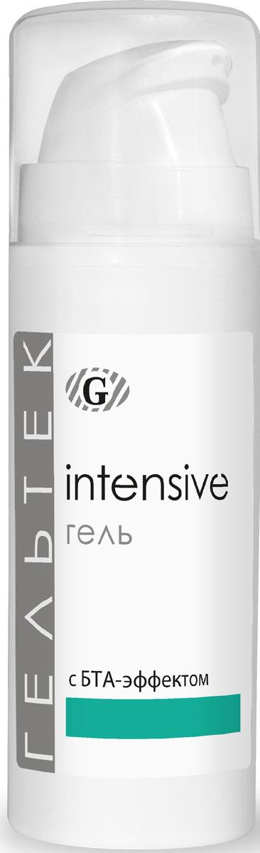 Гель для лица Гельтек Intensive, с БТА-эффектом, 30 мл Гельтек