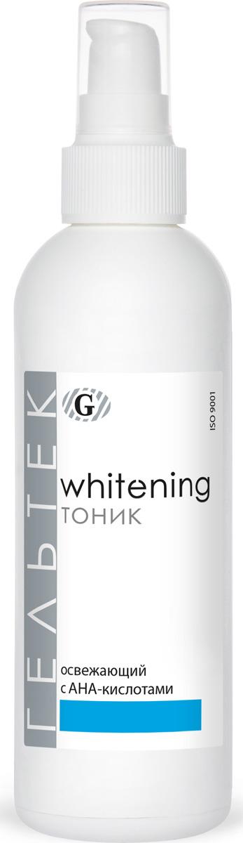Тоник для лица Гельтек Whitening, освежающий, с AHA - кислотами, 200 мл тоник для кожи гельтек с гидролизатом коллагена и алоэ вера 300 мл