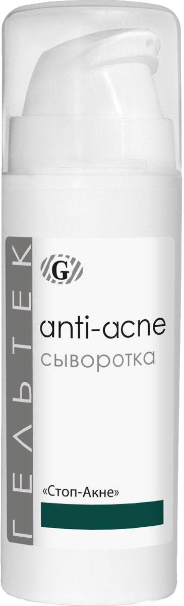 Сыворотка для лица Гельтек Anti-Acne Стоп-Акне, 30 мл купероз розацеа