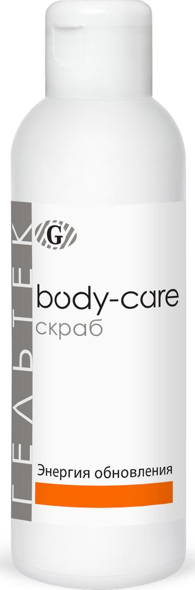 """Гель-скраб для тела Гельтек Body-Care """"Энергия обновления"""", 160 мл"""