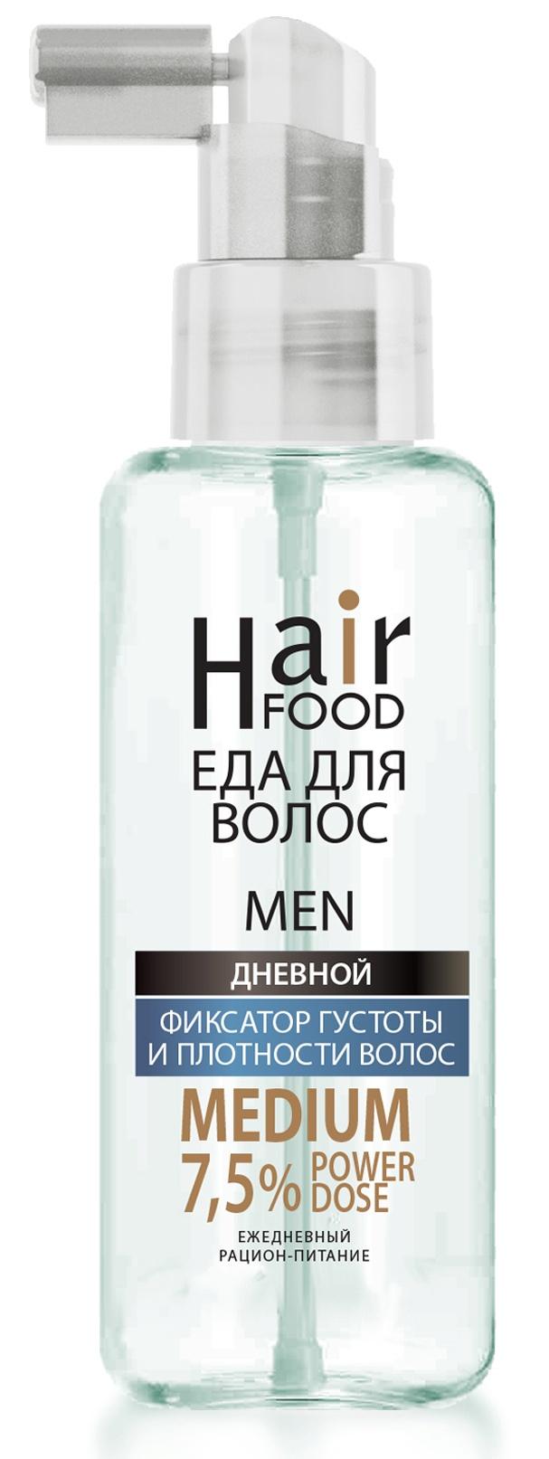 Средство для лечения кожи головы и волос HairFood Дневной фиксатор густоты MEN MEDIUM 7,5 % средство для лечения кожи головы и волос hairfood дневной фиксатор густоты men medium 7 5