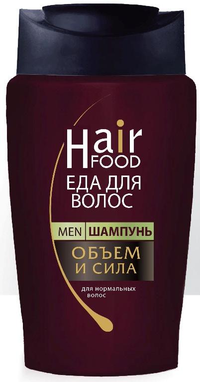 Шампунь для волос HairFood MEN средство для лечения кожи головы и волос hairfood дневной фиксатор густоты men medium 7 5