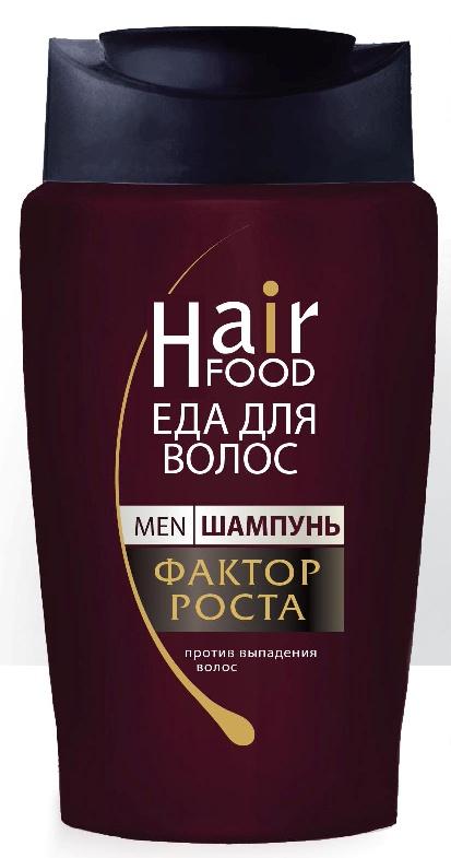 Средство для лечения кожи головы и волос HairFood Шампунь MEN Фактор роста средство для лечения кожи головы и волос hairfood дневной фиксатор густоты men medium 7 5
