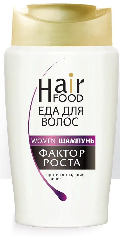 Шампунь HairFood WOMEN Фактор роста, 250 мл средство для лечения кожи головы и волос hairfood дневной фиксатор густоты men medium 7 5