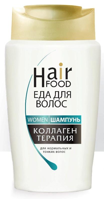Шампунь для волос HairFood WOMEN средство для лечения кожи головы и волос hairfood дневной фиксатор густоты men medium 7 5