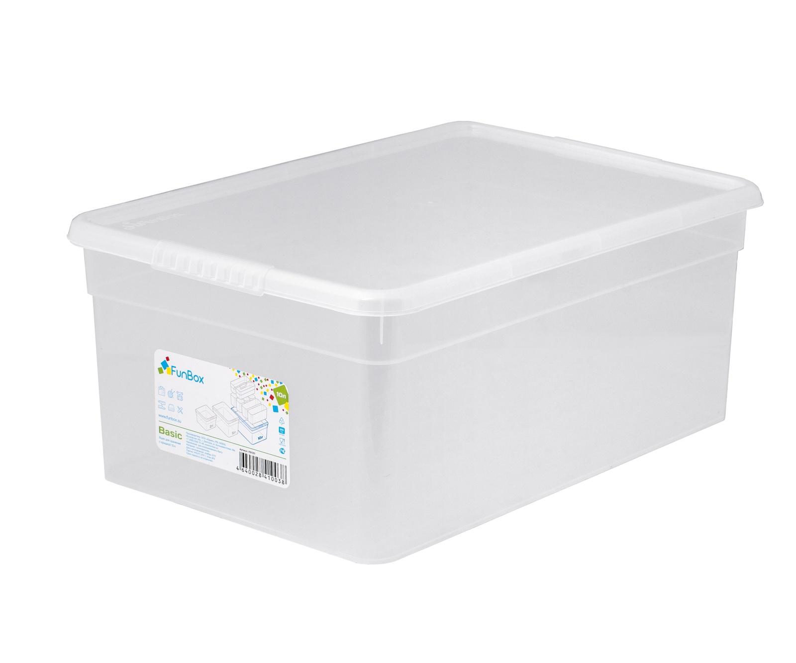 Ящик для хранения с крышкой 10л Basic