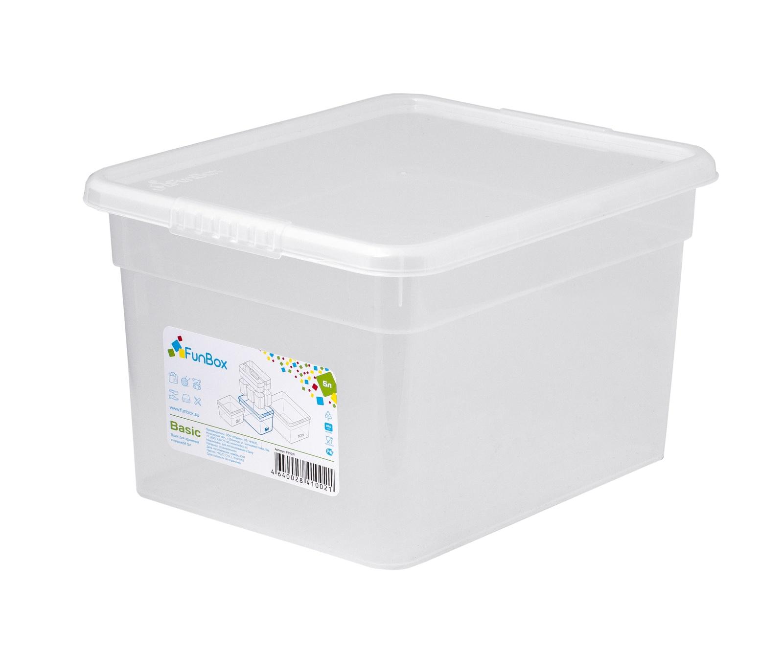 Ящик для хранения с крышкой 5л Basic