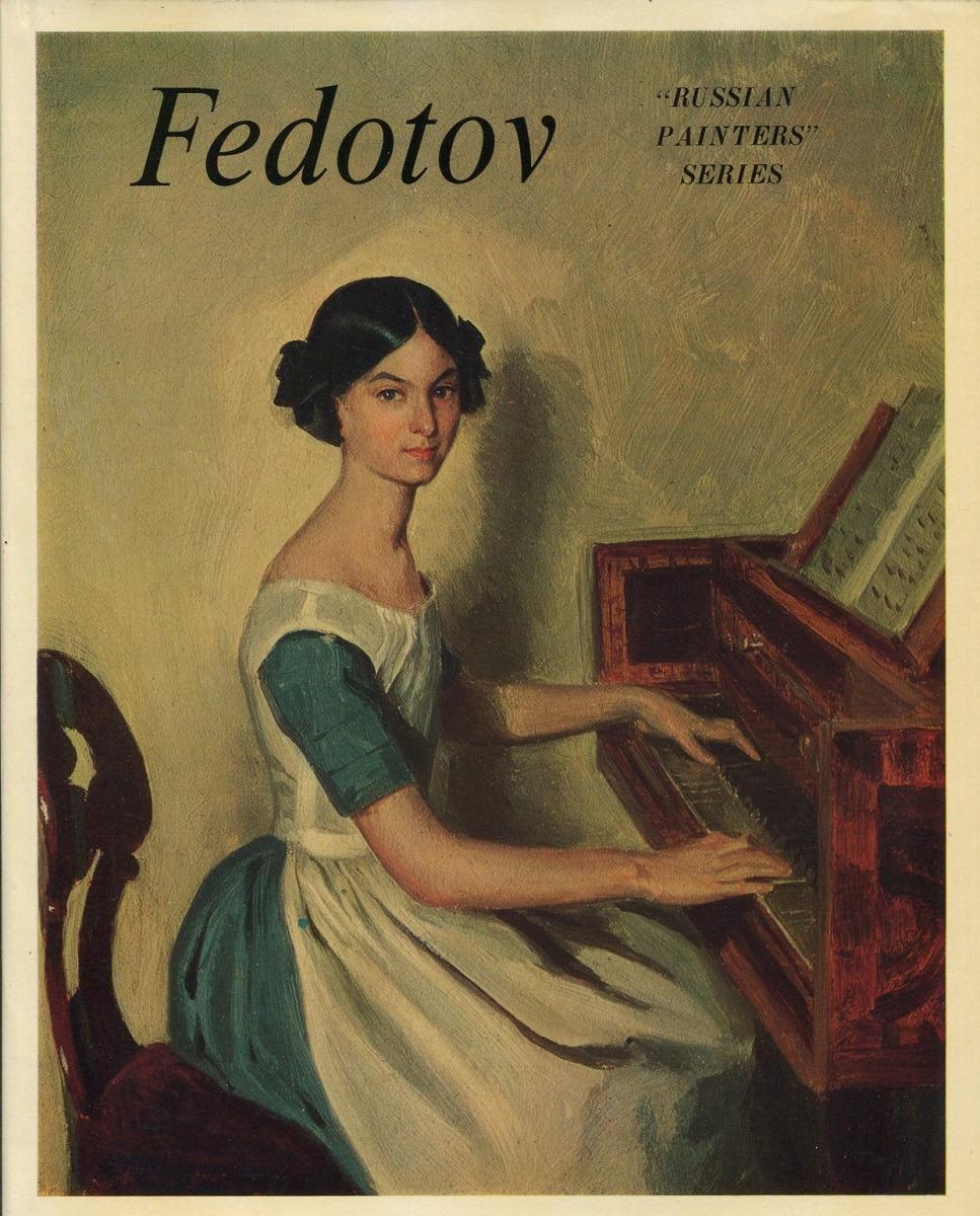 М. Шумова Fedotov