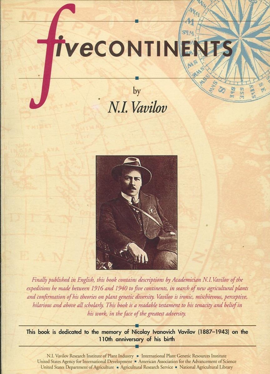 N.I.Vavilov Five Continents недорго, оригинальная цена