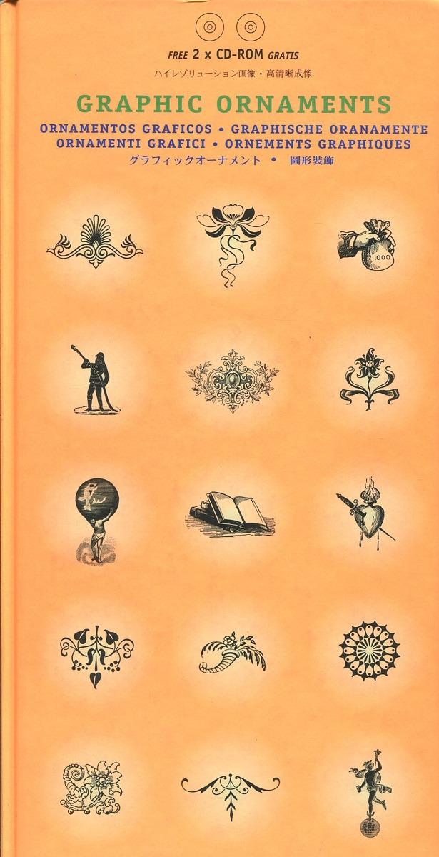 Graphic Ornaments (без CD) yamin ma easy steps to chinese 5 sb cd легкие шаги к китайскому часть 5 учебник с cd на китайском и английском языках