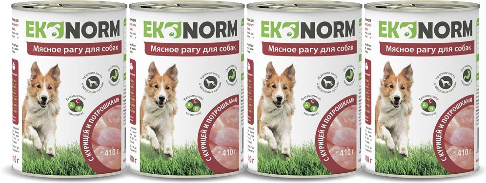 Корм консервированный Четвероногий Гурман Ekonorm Мясное рагу с курицей и потрошками, для собак, 4 шт по 410 г сок j 7 томатный 970мл