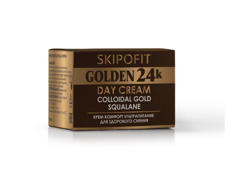 Крем Натуротерапия Скипофит дневной с золотом, 30 мл1317-954688Сolloidal Gold и Karat Gold-24 - придает мышцам лица эластичность и упругость, что приводит к эффекту подтяжки кожи, делает ее ухоженной и сияющей. Нормализуется кислотность кожи, повышается концентрация ионов водорода (РН), укрепляются защитные свойства кожного покрова, налаживается электролитический баланс. Ионы золота, содержащиеся в кремах, выступают проводника лечебных компонентов: витаминов, гормонов, растительных экстрактов. В результате чего, компоненты глубоко проникают в клетки кожи, оказывая свое лечебное действие. Под воздействие ионов золота усиливается регенерация клеток, происходит омоложение кожных покровов. Argireline (Acetylhexapeptide-8) – миорелаксант, известный пептид, действие которого, основано на расслаблении мышц лица, что уменьшает мимические морщины и замедляет появление новых. SYN-COLL – биоактивный, глубоко проникающий в кожу трипептид, активирующий синтез коллагена в коже, тем самым улучшая структуру кожи и уменьшая проявление морщин. Лучшая альтернатива коллагеновым инъекциям. SQUALANE – экстракт из печени глубоководной акулы. Повышает эластичность кожи, способствует разглаживанию мимических морщин, стимулирует антиоксидантные процессы, регулирует обмен веществ, препятствует преждевременному старению.