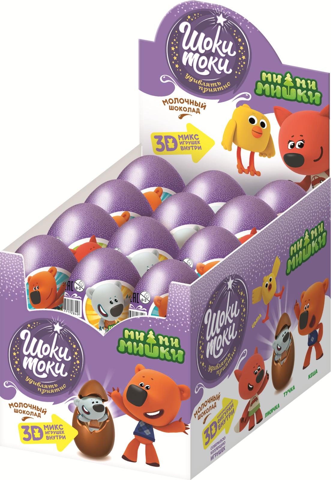 Шоколадное яйцо с игрушкой Конфитрейд Шоки-Токи Ми-Ми-Мишки, 24 шт по 20 г десерты конфитрейд ми ми мишки в сахарной глазури с игрушкой 20 г