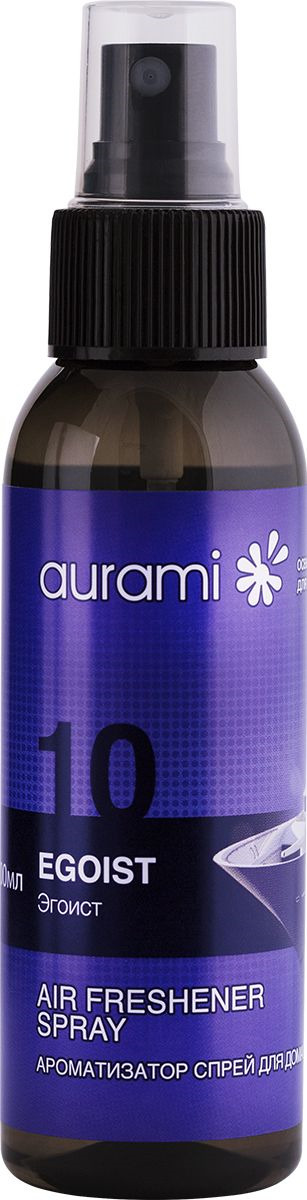 Ароматизатор-спрей Aurami 10 Эгоист, SPR-10, 100 мл