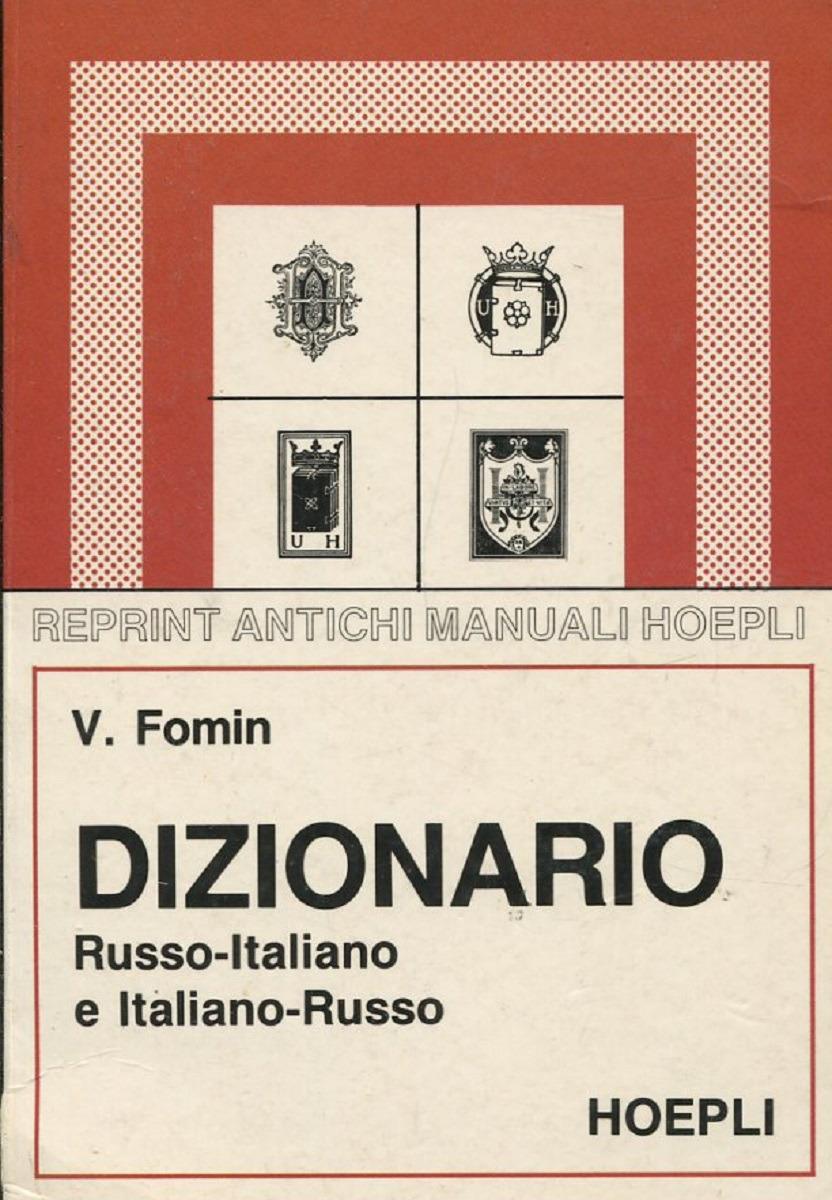 V. Fomin Dizionario russo-italiano e italiano-russo italiano platinum deluxe