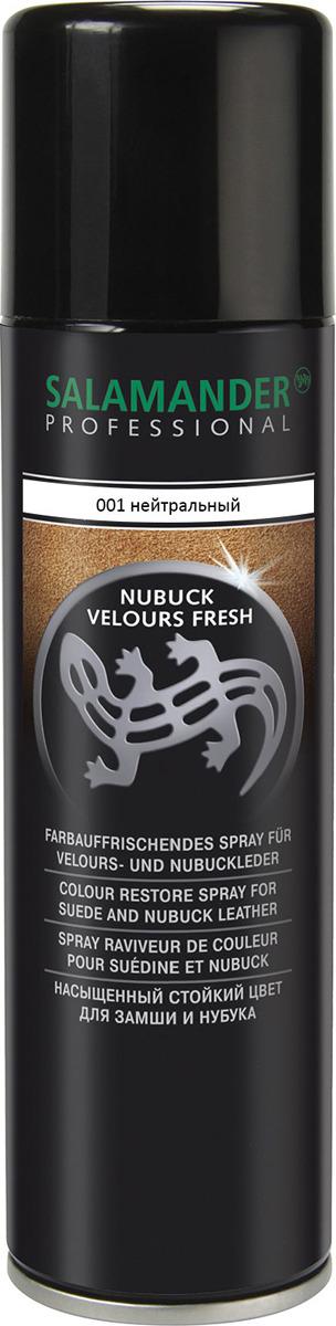 Аэрозоль Salamander Nubuck Velours Fresh, 673231, для замши и нубука, нейтральный, 250 мл цена и фото