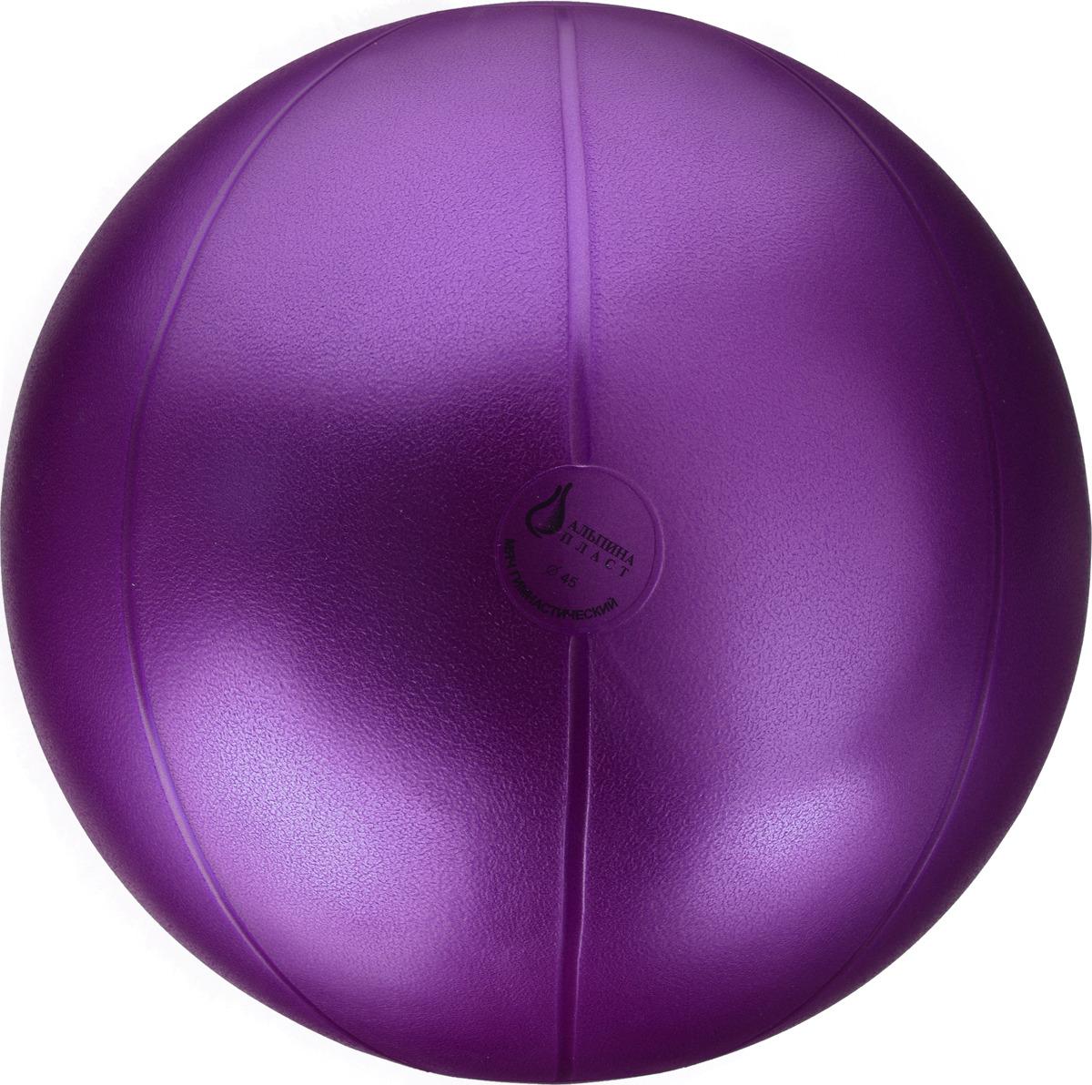 Мяч гимнстический Альпина Пласт Фитбол Премиум, 4010751192, фианит, диаметр 75 см альпина пласт аспиратор с твердым наконечником б1 1