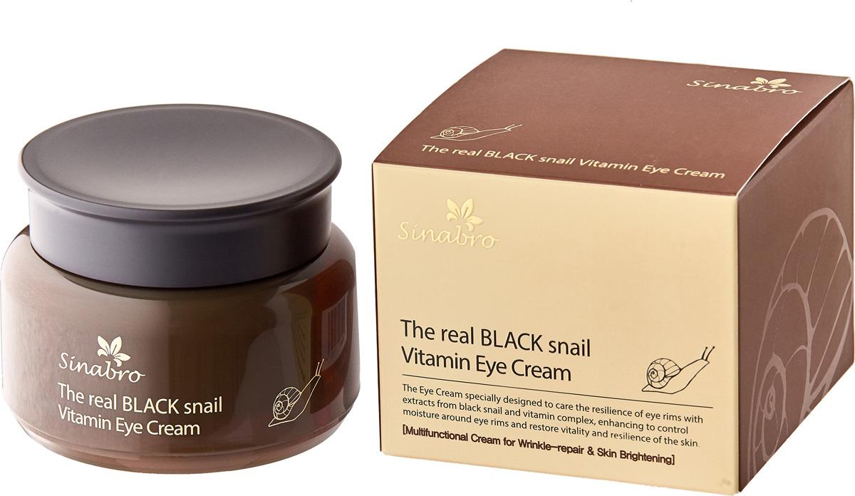 Крем для кожи вокруг глаз Sinabro, витаминный, с экстрактом настоящей черной улитки, 100 мл Sinabro