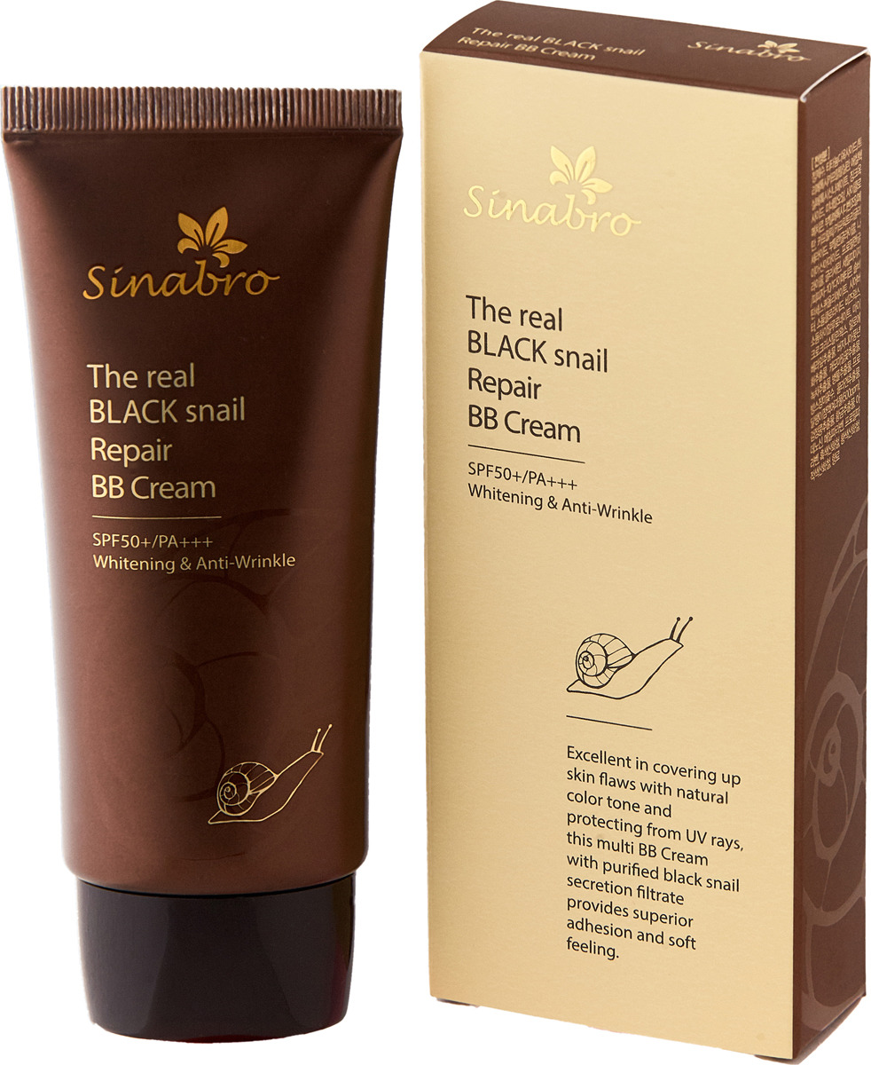 Крем для ухода за кожей Sinabro