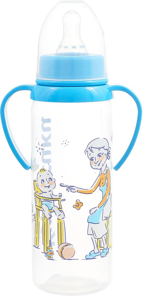 Курносики Бутылочка для кормления с ручками Дети с силиконовой соской от 6 месяцев цвет синий 250 мл цена